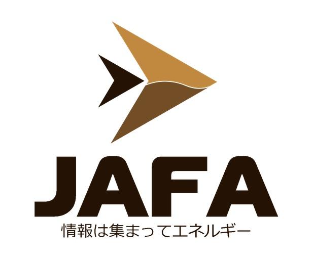 ジャファ 株式会社 公式HP