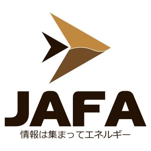 ジャファ株式会社 公式HP